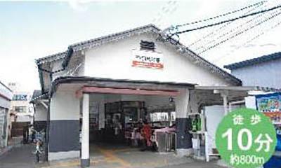 南海本線「羽倉崎」駅