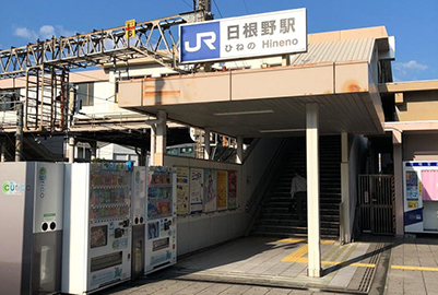 JR阪和線「日根野駅」駅