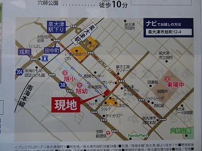PG泉大津旭町map