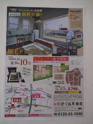 泉佐野市高松003