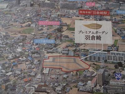 180223朝日新聞04