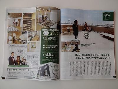 雑誌Swing02