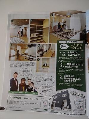 雑誌Swing04