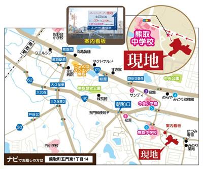 PG熊取の地図02