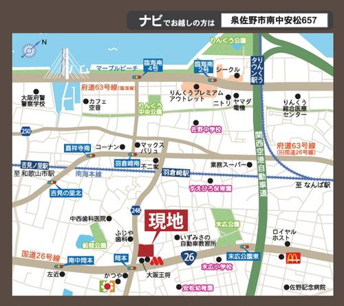 プレミアムG羽倉崎のマップ