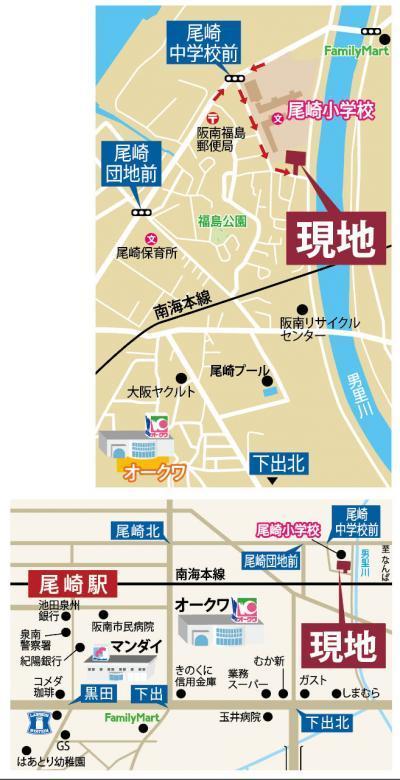 map_convert_20200417115250.jpg