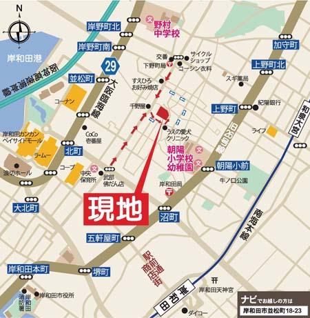 岸和田並松の地図
