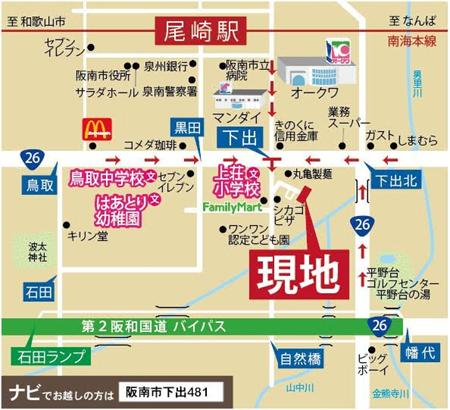 阪南市下出Ⅳの地図
